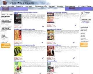 book-bg.com