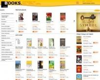 Книжарница Books.bg - Книги, филми, игри