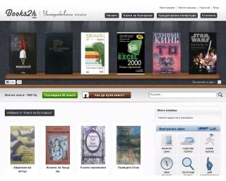 books2h.com