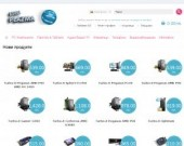 Borsa Plazma Online shop