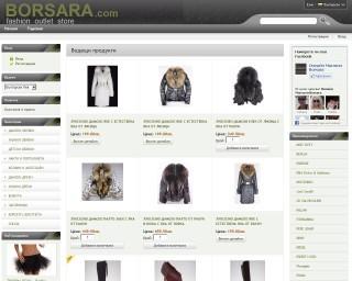 borsara.com