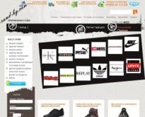Brand-bg.com - оригинални маратонки
