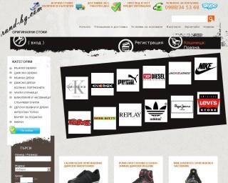 brand-bg.com