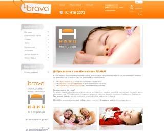 Брава онлайн магазин за матраци, подматрачни рамки, спални, легла ...