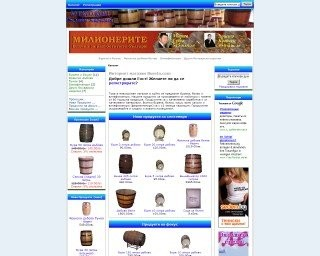 bureto.com