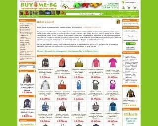 buyme-bg.com