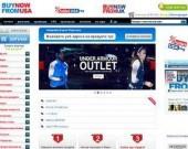 BuyNowFromUSA - Сигурна доставка от Америка на разумни цени!