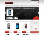 Интернет за GSM и аксесоари - CAN mobile