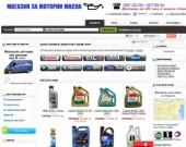 Онлайн Магазин за автомобилни масла