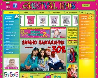 carnivalkids.com