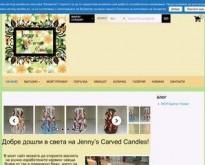 Онлайн магазин за свещи