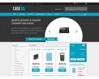 casebg.net