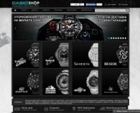 Часовници Casio - Онлайн магазин