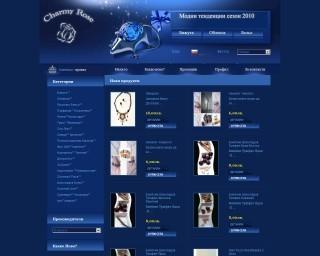 charmyrose.com