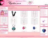 Онлайн магазин ЧАРОВНА - подаръци за влюбени!