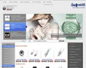 Часовници онлайн