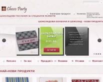 Онлайн магазин за шоколад с послание
