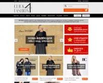 Твоят моден онлайн магазин със специални дневни оферти