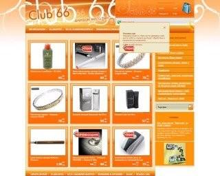 Club66.eu - Електронна цигара