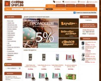 Кафе машини, кафе и чай от интернет магазин Coffeespot.bg