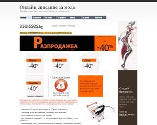 cometoshop.alle.bg