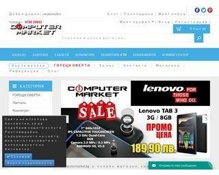 computermarket.bg