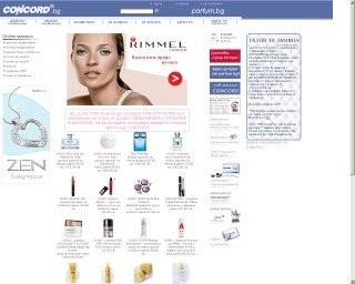 КОНКОРД - онлайн парфюмерия