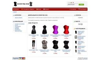 corset-bg.com