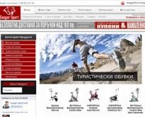 Спортен Магазин | Фитнес уреди и Спортни стоки | Cougar-Sport.Com