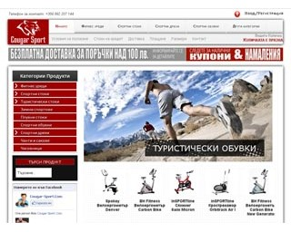 cougar-sport.com