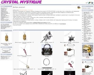 crystalmystique.net