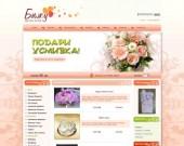 Бутик БИЖУ - доставка на цветя, букети, кошници и торти