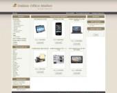 Дакисс Офис Маркет - Офистехника, GSM, GPS, камери и др.