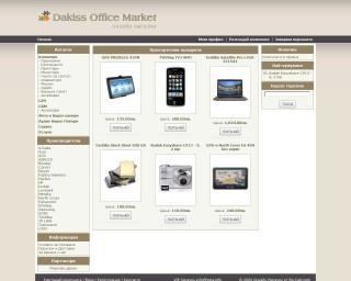 dakiss-market.com