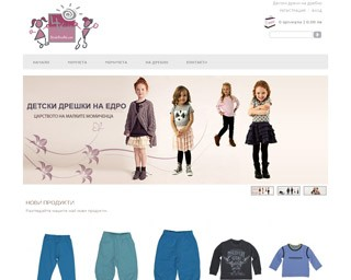 detskidreshki.com