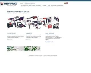 devimax.com