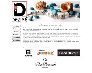 dezire-bg.com
