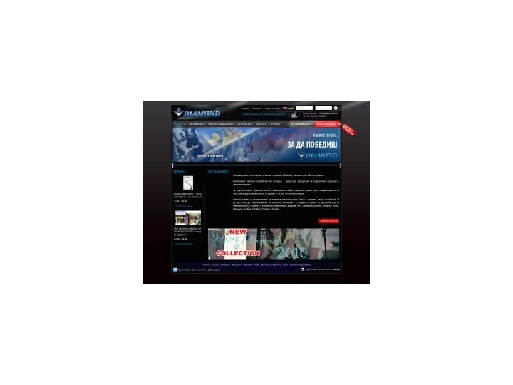 ac2fea1d59e On-line магазин на DIAMOND SPORT - E-ShopSbg.com