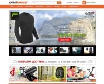 Магазин за Спортни стоки, Туристическа екипировка, Велосипеди