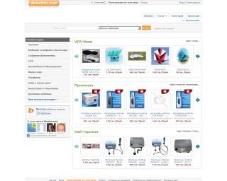 directno.com