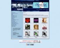 DiskoveBG - Музика за Вас ценители и колекционери. Дискове и касети