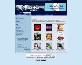 diskovebg.com