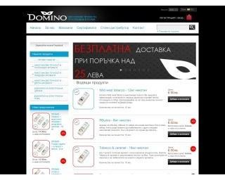 dominocigara.com