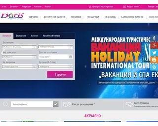 doris-bg.com