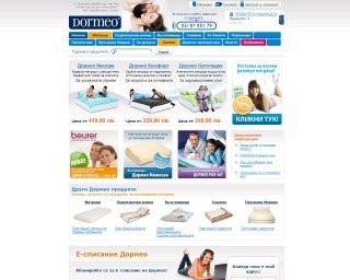 Матраци Дормео - Интернет магазин