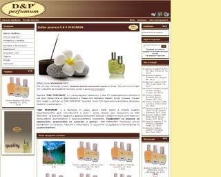 Онлайн магазин за парфюми D&P perfumum