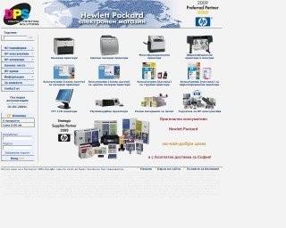 HP SHOP - HP лазерни и широкоформатни принтери, плотери, компютри, монитор
