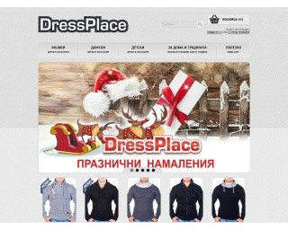 dressplace.net