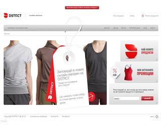 store.dstrct.net