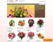 Онлайн магазин за доставка на цветя
